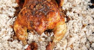 Fırında Tavuk ve İç Pilav